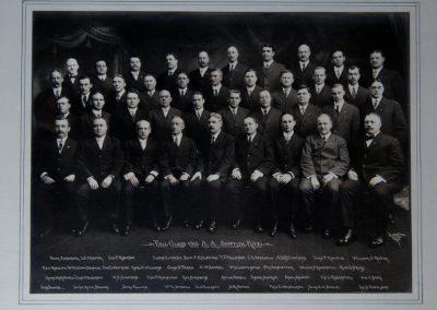 1912 fall